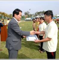 2008 새마을지도자 한마음대회(10.8)