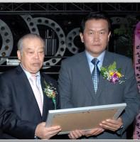 제12회 노인의 날 기념식(10.15)