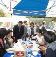 월피동 주민센터 바자회(10.17)