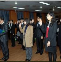 수습행정원 임용장 교부(12.17)