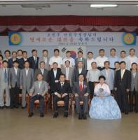 조빈주 단원구청장 명예퇴임식(8.28)