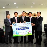 신한은행 경기 서부영업본부 쌀,오미자 전달식 (10.29)