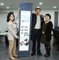 안산문인협회 족자전달식(10.15)