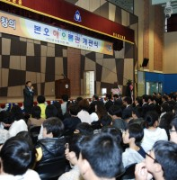 본오초등학교 본오해오름관 개관식(10.16)