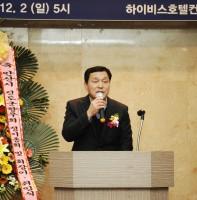 진도향우회 송년회 및 회장 이.취임식(12.02)