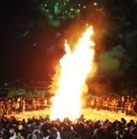 2013년 안산 천년의 종 타종행사(01.01)