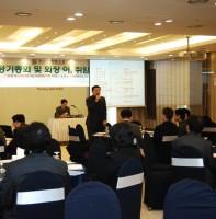 안산시 건축사회 정기총회 및 회장 이.취임식(02.26)