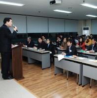 안산신문사 안산시민아카데미 특강(03.11)
