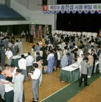 제8대 송진섭시장 취임 축하연