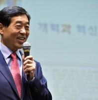 28기 평화통일지도자과정 입학식 및 입학특강(04.18)