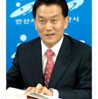 박주원 안산시장 기자회견