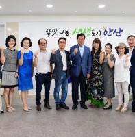 안산예술총연합회 임원단 안산시청 방문(07.18)