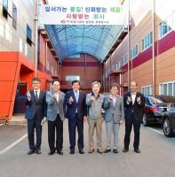 기업 SOS 이동시장실 (주)관웅 방문(10.24)