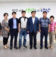 안산시 통장협의회 안산시청 방문(07.05)