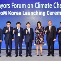 기후변화대응 세계도시 시장포럼 개회식(10.24)