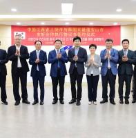 중국 장시성 상라오시 대표단 안산시청 방문(05.29)