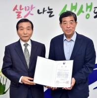 동산노인복지관 이철현 관장 내방(10.11)