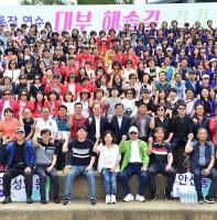2019 안산시 통장 연수대부 해솔길 걷기 체험(06.20)