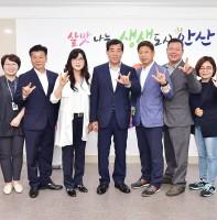 안산시 장애인단체총연합회 신임회장 안산시청 방문(07.10)