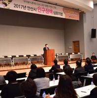 인구청년정책 민관 핵심과제 보고회 및 심포지엄 (11.20)