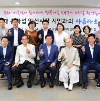 부곡동행정복지센터 초도방문(07.17)