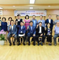 성포동행정복지센터 초도방문(07.19)