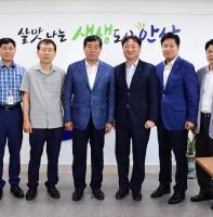 안산농협 416장학재단 관련 안산시청 방문(07.16)