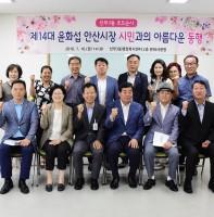 선부3동행정복지센터 초도방문(07.16)