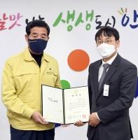 신규 고문변호사 위촉식(04.17)