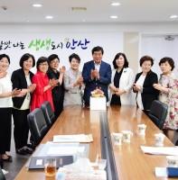 안산시 여성단체협의회 안산시청 방문(07.05)