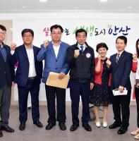 기업 sos 이동시장실 반월총무부서장협의회(05.23)