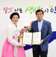 안산시행복예절관 관장 임용장 교부(08.16)