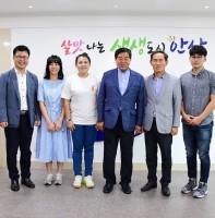 안산시스포츠클럽 안산시청 방문(08.14)