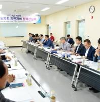 2018년 제2차 경기도의회 의원과의 정책협의회(08.14)