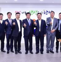 중국 랴오닝성 안산시 대표단 안산시청 방문(11.12)