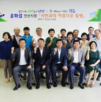 와동행정복지센터 초도방문(07.25)