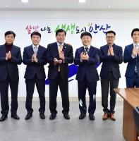 전기자동차 카셰어링 업무협약식(11.28)
