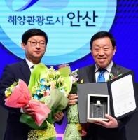 2018 대한민국 대표브랜드 대상 해양관광도시 브랜드 3년 연속 안산시 수상(04.24)