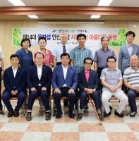 선부2동행정복지센터 초도방문(07.16)