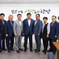 경기도 시군 호남향우회 회장단 안산시청 방문(07.06)