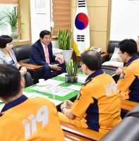 안산소방서 추석맞이 기관방문(09.21)