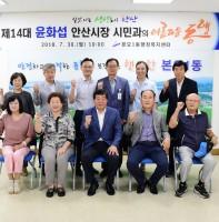 본오1동행정복지센터 초도방문(07.30)