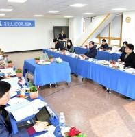 산하기관장 정책회의(12.09)