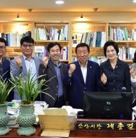 바르게살기안산시협의회 임원진 내방 (10.07)