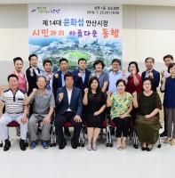 선부1동행정복지센터 초도방문(07.25)