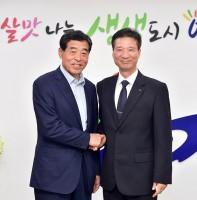 안경욱 신임 안산소방서장 내방(10.08)