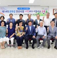 초지동행정복지센터 초도방문(07.18)