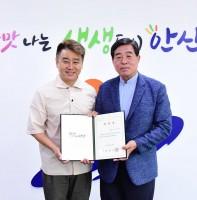 안산시 관광홍보대사 위촉식(08.16)