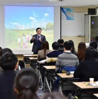 신규 공무원 교육 (02.22)