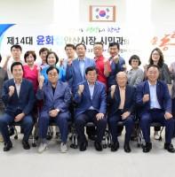 일동행정복지센터 초도방문(07.17)